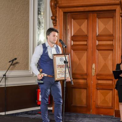 Парк-Хотел  Стара Загора  с награда Най-добър градски 5-звезден хотел за 2019 г. от БХРА!!!