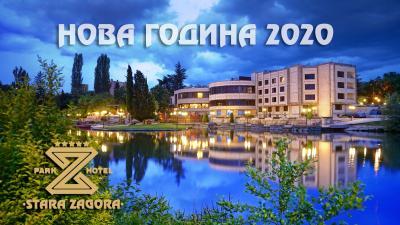 Посрещнете Новата 2020 година с празнична програма в Ресторант Орфеида!